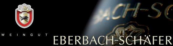 Weingut Eberbach-Schäfer