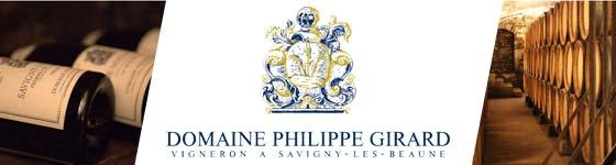 Domaine Girard Philippe